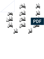 imperfect active verb arabic writing.docx