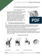 Diesel_System.pdf