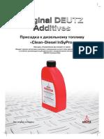 Clean Diesel in Si Pro