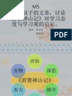Kupdf.net Draft Kertas Kerja Penubuhan Kelab Badminton