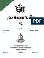 Mâtṛceta_Varṇârhavarṇabuddhastotram.pdf