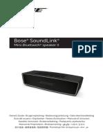 741811 Og Soundlink Mini II Bundle En