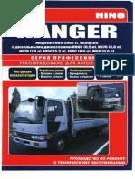 A275INO RANGER 1989-2000_LA_Carinfo.com.ua.pdf