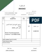 Invoice Truck 2