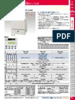 TMF-4000