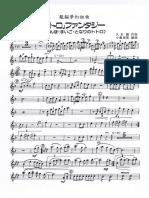 002_Oboe