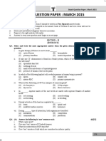 Std 12 Biology 2 Board Question Paper Maharashtra Board