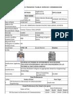 polytechnic lecture appli .pdf