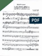 003 Bassoon