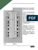 parker派克密封件标准.pdf