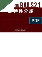 Rails 新特性說明 2.1 正體中文版