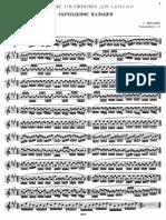 Yampolsky.pdf