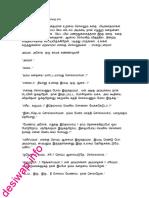 43111565-amma-Ashok.pdf
