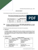 ExamAnnouncement09,s2018 CSE-PPT 2019