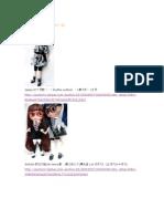 七月份淘寶網+Y牌團購的清單