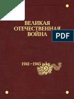 publication-tom-1.pdf