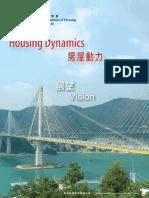 2009-12 Housing Dynamics (環保新趨勢).pdf