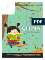 Children's Books in China 2019
