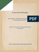 STRP-3-GuideBook-_127003.pdf