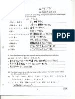 Adventures in Japanese 2 3-3 to 3-5