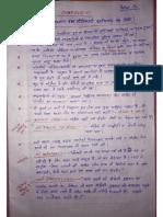History By Bipin Chandra in hindi Wifigyan.com.pdf