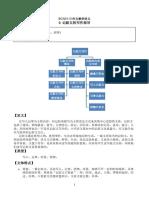 9.记叙文的写作指导.docx