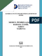 pembelajaran Tahun 6.pdf
