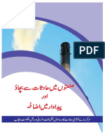 Accident_Prevention_in_Industry.pdf