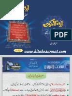 Health In Your Hands Devendra Vora Pdf Download