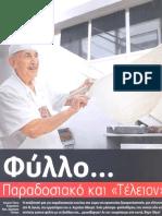 fyllo.pdf