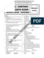 Ibps Clerk 2015 Model Question Paper Pdf