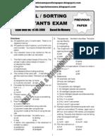 Postal Assistant Previous Question Paper Pdf