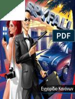 Spyfall Rules(GR)