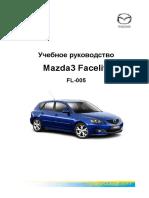 Mazda3_FL_Russian.pdf