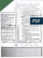 Tieu chi vet xuoc co truc cho phep-DK kỹ thuat Nga.pdf