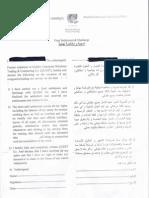 VSE's Kuwait sponsor QUEST - Illegal Cohercion Document  from KUWAIT SPONSOR