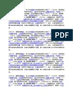 ALKDSFJHSDLIFDA 34987403 SLKDD.pdf