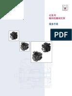 11045843_S42_SM_Rev AA_2008.pdf