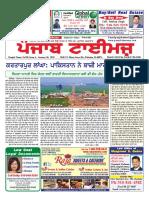 CA-2019-04.pdf