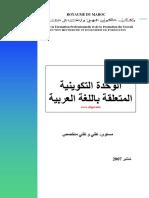 46351.pdf