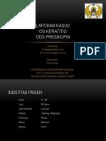 Lapsus keratitis, presbiopi.pptx
