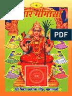 Upachara Meemamsa - Dattatreyanandanatha 2004.pdf