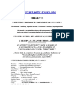 KrishnamrutaSara.pdf