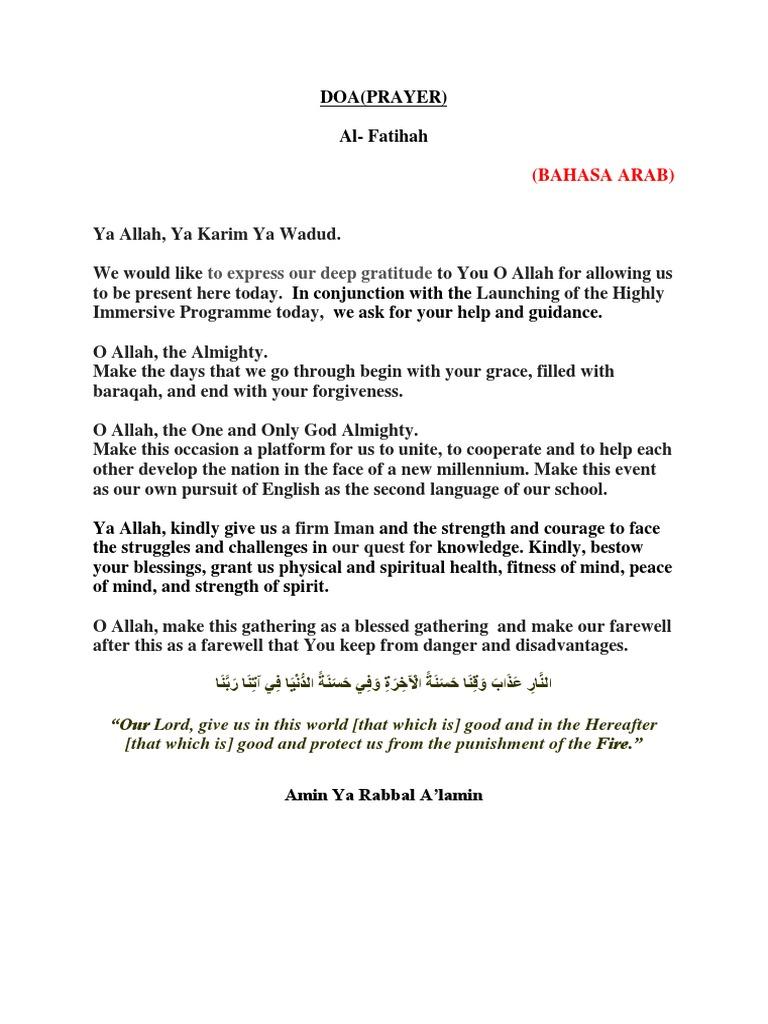 Doa In English