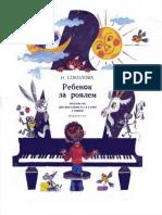 20093.pdf
