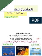 6_61.pdf