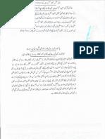 Aqeeda e Khatm e Nabuwat AND Aurat Par Tashadud   10996