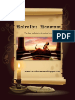 Paadam Sollitharava