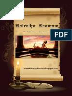 Kaama tution.pdf