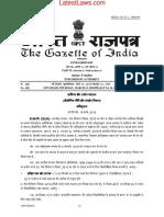 Gas Cylinder (Second Amendment) Rules, 2018